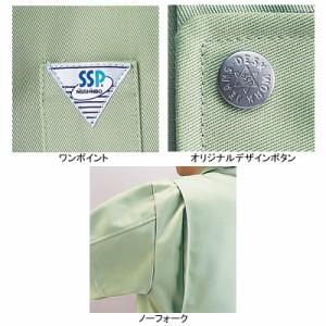 作業服・作業着 自重堂 30000 形態安定ブルゾン S〜LL