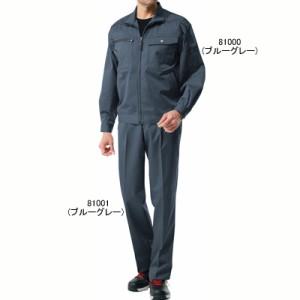 作業服・作業着 自重堂 81000 ジャンパー S〜LL
