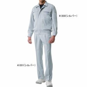 作業服・作業着 自重堂 41300 製品制電ブルゾン 4L〜5L