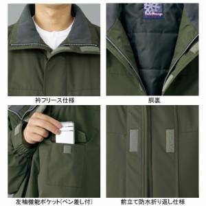 自重堂 48433 防水防寒コート(フード付) XL