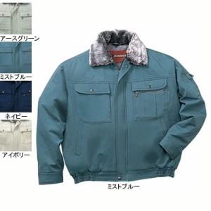 防寒着 防寒ブルゾン 自重堂 48090 防寒ブルゾン(フード付) XL