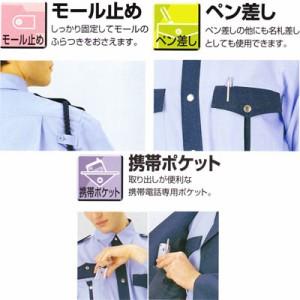 警備服・防犯商品 G-best G404 夏半袖ペアシャツ SS〜4L