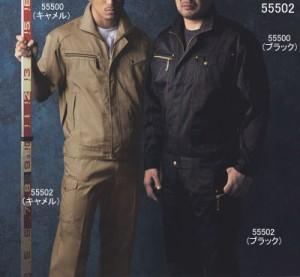 作業服・作業着・作業ズボン 自重堂 55502 ノータックカーゴパンツ W112〜W120