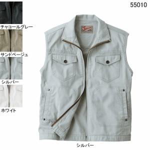 作業服・作業着 自重堂 55010 ベスト 4L〜5L