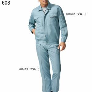 作業服・作業着 自重堂 608 抗菌・防臭長袖ブルゾン 4L〜5L