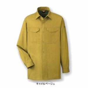作業服・作業着 コーコス A-748 抗菌防臭・防縮 長袖シャツ 4L〜5L