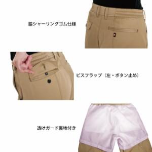 作業服・作業着 バートル BURTLE 6089 レデイースパンツ S〜LL
