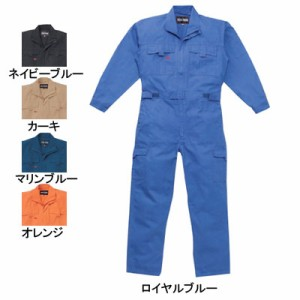 作業服 山田辰AUTO-BI 3900 ツヅキ服 4L〜5L