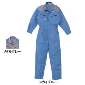 作業服 山田辰AUTO-BI 3500 ツヅキ服 4L