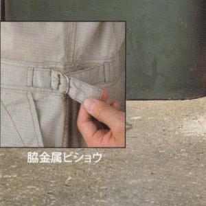送料無料 作業服・ツナギ DON P040 カバーオール— 5L〜6L