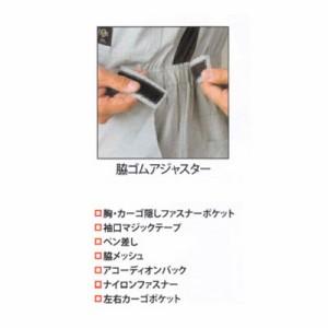 作業服・ツナギ DON 715 ツナギ服 5L〜6L
