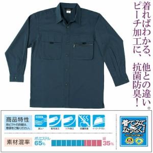 作業服・作業着 桑和(SOWA) 485 長袖シャツ 3L