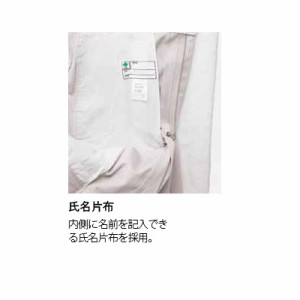 作業服・作業着 桑和(SOWA) 4119 スラックス 91〜100