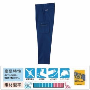 作業服・作業着・作業ズボン 桑和(SOWA) 4338 カーゴパンツ 105〜110