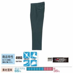 作業服・作業着 桑和(SOWA) 4999 スラックス 120