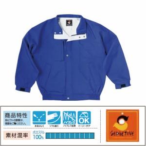 作業服・作業着 桑和(SOWA) 3700 カラーブルゾン 4L