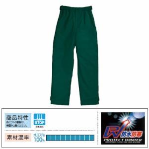 防寒着 桑和(SOWA) 2809 防水防寒パンツ 3L