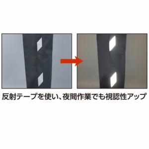 作業服・作業着・作業ズボン コーコス A-3175 ノータックカーゴパンツ 88〜106