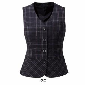 送料無料 事務服・制服・オフィスウェア  ピエ V8130 ベスト 5号〜15号