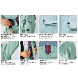作業服・作業着 桑和 (SOWA) 9223 エコ長袖ブルゾン S〜LL ストレッチ