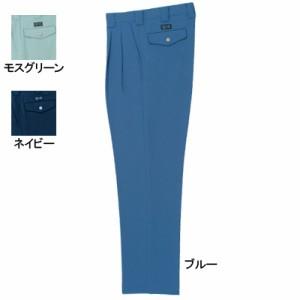 作業服・作業着 桑和 (SOWA) 9229 エコスラックス 105〜110 ストレッチ