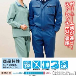 作業服・作業着 桑和 (SOWA) 9222 エコ女子長袖スモック 3L ストレッチ