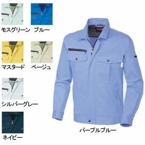 作業服・作業着 桑和 (SOWA) 6113 長袖ブルゾン 4L