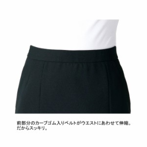 送料無料 事務服・制服・オフィスウェア  ピエ S3500 キテミテ体感スカート 17号〜21号