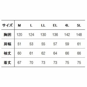 防寒着 自重堂 48480 防寒ブルゾン(フード付) M〜LL