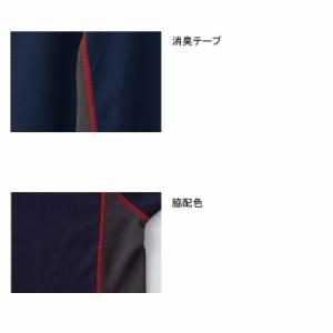 作業服・作業着 SOWA 50133 半袖Tシャツ 4L