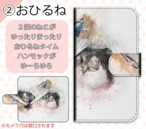 【メール便送料無料】Galaxy S9+ SC-03K かわいいねこちゃん 猫 ネコ キャット リアルねこ 手帳型スマートフォンカバー スマホケース
