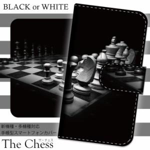 【メール便送料無料】INFOBAR KYV33 A03 CHESS チェス 駒 ポーン ルーク 手帳型スマートフォンカバー スマホケース