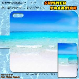 【メール便送料無料】TONE m14 サンシャインビーチ 海 Beach 夏 真夏 手帳型スマートフォンカバー スマホケース