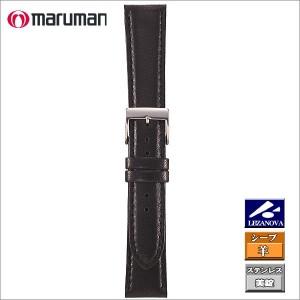 マルマン 紳士皮革バンド シープ 黒 スーパー防水加工 ステッチ入り 時計際幅 19mm 美錠幅 18mm  DM便利用で送料無料(代引き不可)