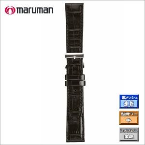 マルマン 紳士皮革バンド 型押しワニ 黒 ステッチ入り 時計際幅 20mm 美錠幅 18mm  DM便利用で送料無料(代引き不可)