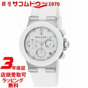 6262fec55f91 【店頭受取対応商品】[3年保証] ブルガリ BVLGARI 腕時計 ウォッチ ディアゴノ