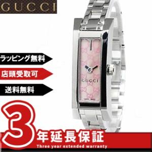 c63cde3e4ebf グッチ GUCCI 腕時計 ウォッチ G-LINK ピンクパール文字盤 YA110524 レディース [並行輸入