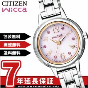 シチズン CITIZEN 腕時計 wicca ウィッカ ソーラーテック スワロフスキー入りモデル KH9-914-93 レディース[4974375461062-KH9-