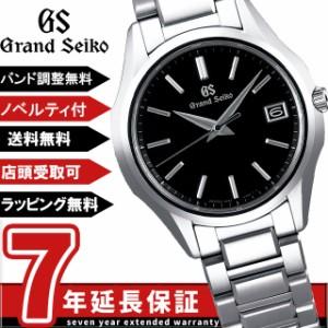 グランドセイコー 9Fクオーツ 39mm メンズ 腕時計 SBGV215 GRAND SEIKO ブラック