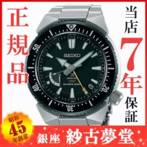 [スマホ用防水ケース付き]セイコー プロスペックス SEIKO PROSPEX SBDB017  トランスオーシャン ダイバーズウォッチ 腕時計 メンズ