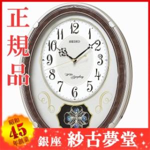 SEIKO CLOCK セイコークロック AM259B 掛け時計 電波 アナログ トリプルセレクション・メロディ 飾り振り子 薄金色パール AM259B