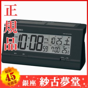 SEIKO CLOCK セイコー クロック 時計 ハイブリッドソーラー電波デジタル目覚まし時計(黒) SQ766K