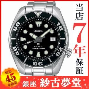 セイコー プロスペックス SEIKO PROSPEX ダイバースキューバ ダイバーズウォッチ メカニカル 自動巻き 腕時計 メンズ SBDC031
