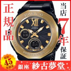 カシオ CASIO 腕時計 BABY-G ベビージー 電波ソーラー BGA-2200G-1BJF レディース [4549526123115-BGA-2200G-1BJF]
