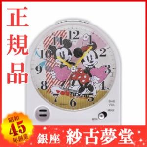 DISNEY(ディズニー) アナログ目覚まし時計 ミッキー&ミニー ホワイト DIA-5543-13MM