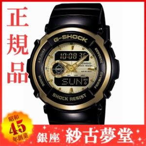 カシオ CASIO 腕時計 G-SHOCK ジーショック STANDARD Treasure Gold G-300G-9AJF メンズ[4971850886662-G-300G-9AJF]