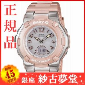 カシオ CASIO 腕時計 BABY-G ウォッチ Tripper トリッパー BGA-1100-4BJF 電波ソーラー レディース
