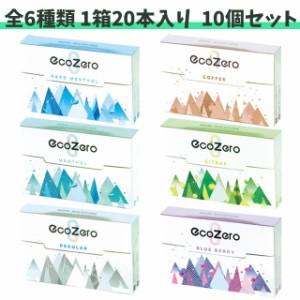 EcoZero エコゼロ 1箱20本入り 茶葉スティック ニコチンゼロ 加熱式たばこ ニコチン0 電子たばこ 禁煙グッズ 10個セット