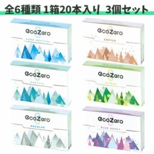 EcoZero エコゼロ 1箱20本入り 茶葉スティック ニコチンゼロ 加熱式たばこ ニコチン0 電子たばこ 禁煙グッズ 3個セット [メール便のため