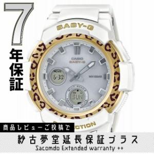 [7年保証] ベビーG(Baby-G) 【レディース時計】Leopard Pattern Series【ホワイト/**】 [4549526171628-BGA-2100LP-7AJF]